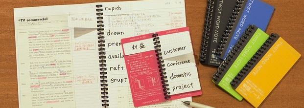 オススメの英単語帳3選とその活用法!英検1級合格者の経験から