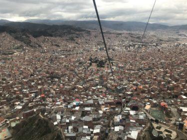 【ボリビア】ラパスの世界一標高が高いロープウェイで観光!治安改善にも効果的