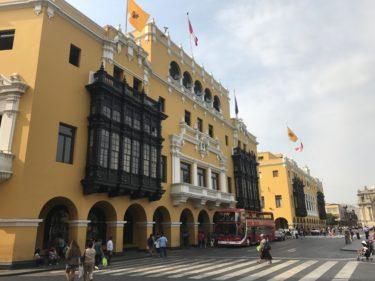 ペルー首都リマの観光名所4選!オススメのグルメとゲストハウスも