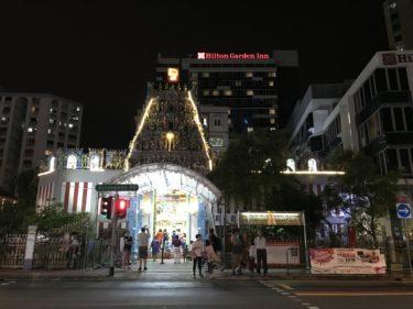 【シンガポール】Hilton Garden Inn Singapore Serangoon宿泊記!アクセスやホテル内の様子