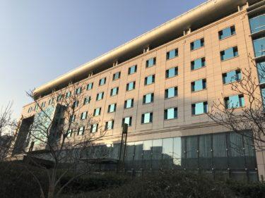 【中国】グランド メルキュール 北京 東城(東方美爵酒店)宿泊記!アクセスやホテル内の様子