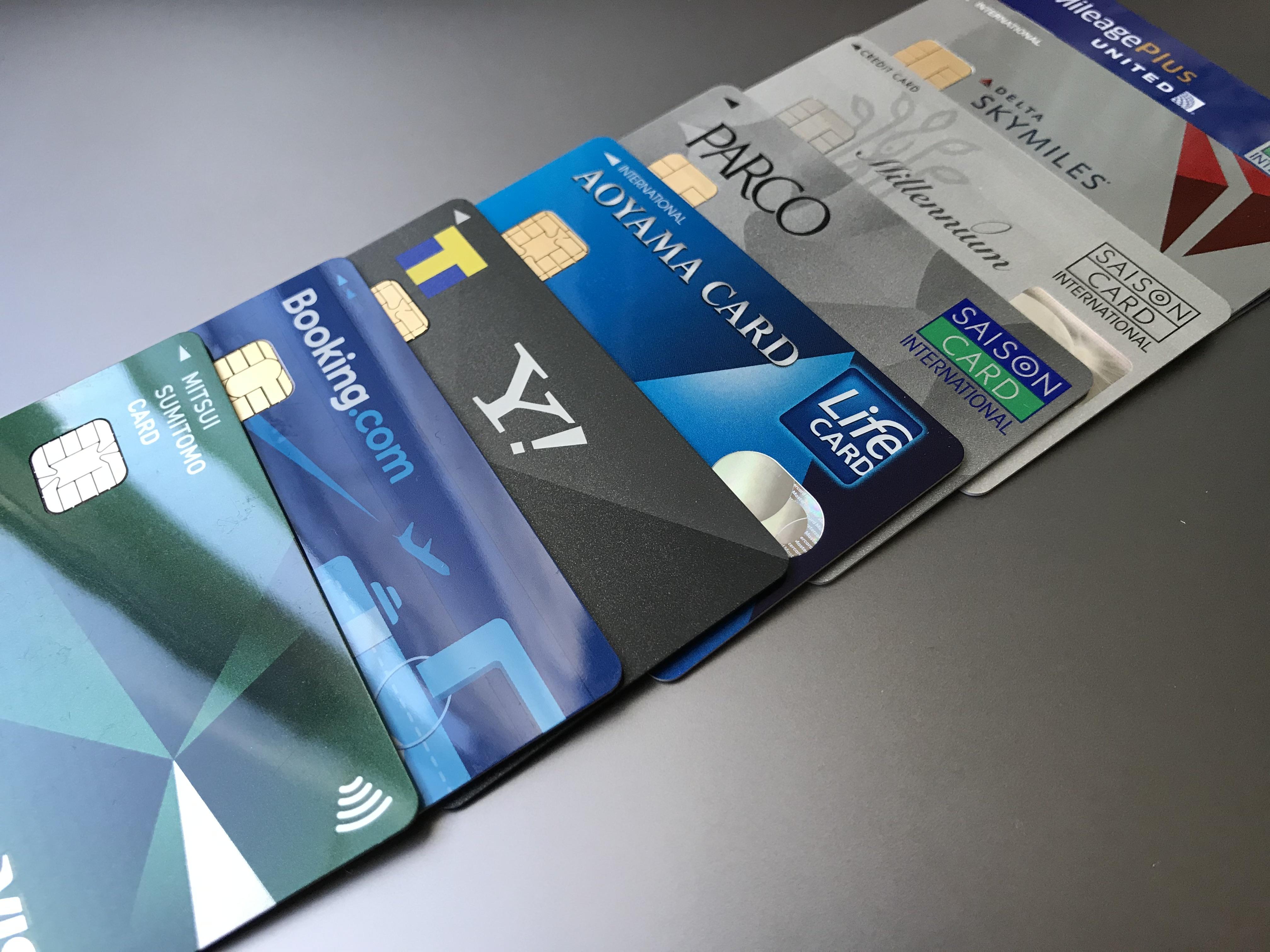 クレジットカード多重申し込みは危険?6日間で14枚発券しようとした結果