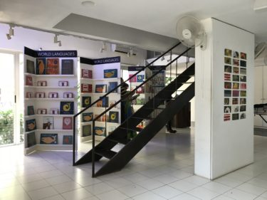 【Tara Books】インド・チェンナイの世界的絵本出版社が凄い