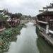 上海中心部から一番近い水郷・七宝老街で古き良き中国観光やグルメを楽しもう!